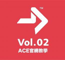 Vol.02|續證期限怎麼看?忘記密碼免驚驚!