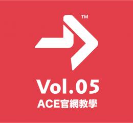 Vol.05|電子證書+安全驗證,快速發證不怕寄丟!