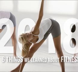 2018年健身要點:我們從體適能研究中學到的6件事